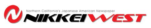 Nikkei West Logo