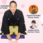 Rakugo in English Performers