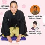 Rakugo in English Performers