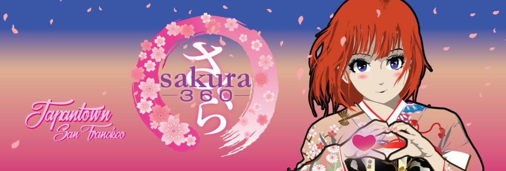 Sakura 360 Banner