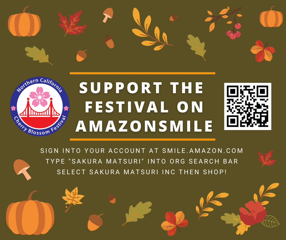 Support the festival on Amazon Smile