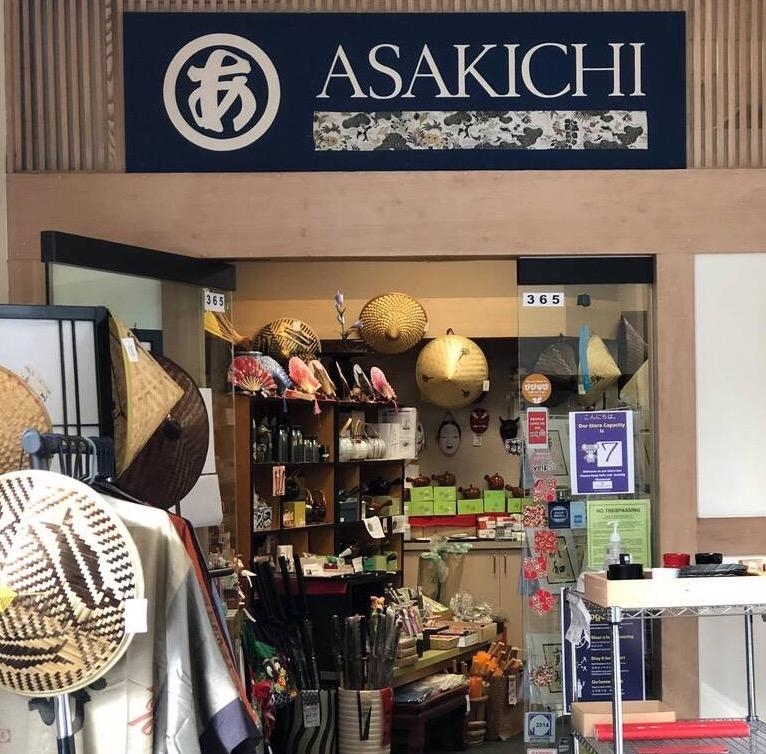 Asakichi Store Front