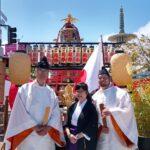 Mikoshi Purification Ceremony